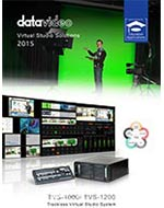 Virtual Studio Solutions