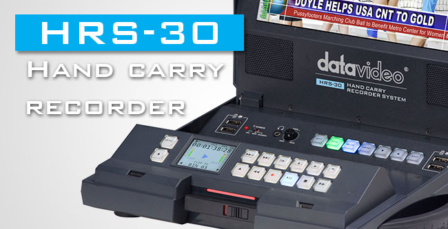 HRS-30 Portable HD recorder with monitor