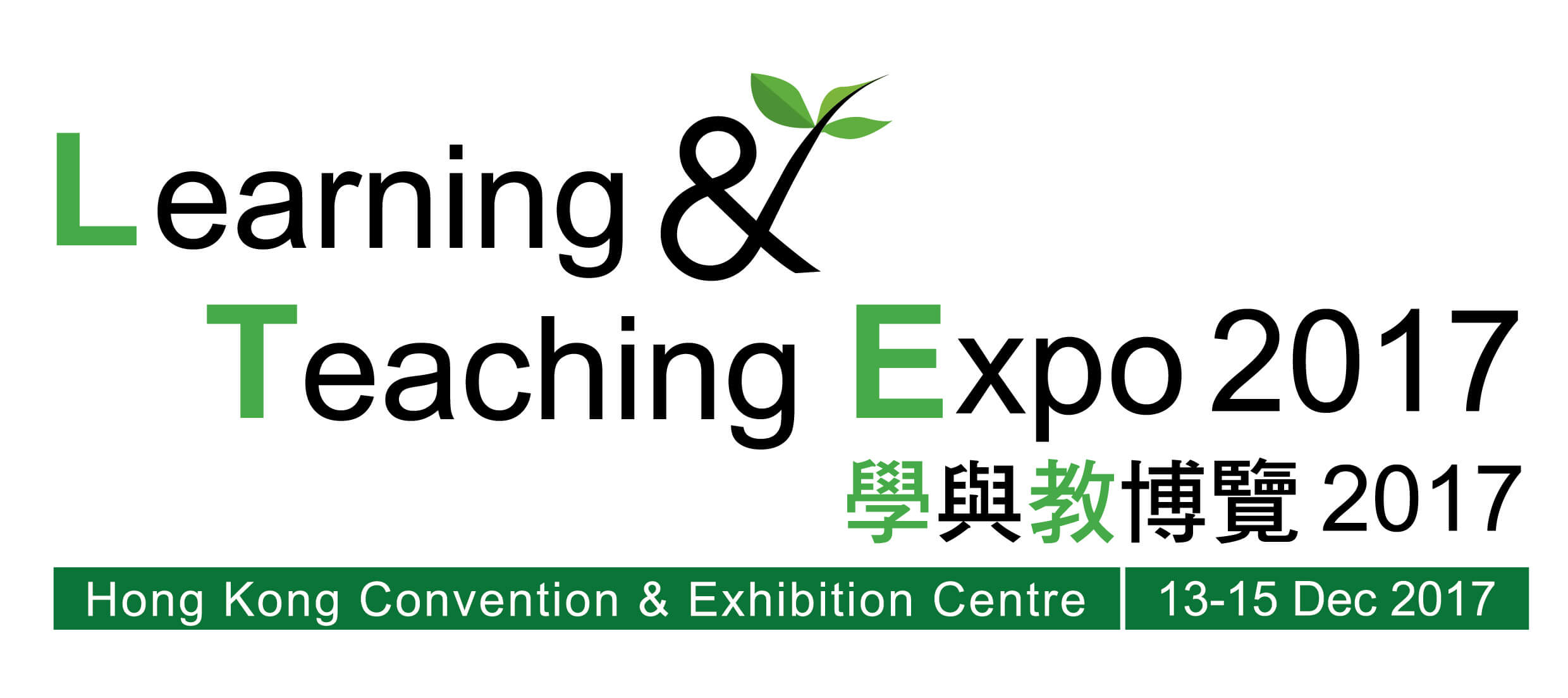 Learning & Teaching EXPO 2017